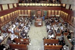 das parlament in nairobi